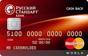 RSB-World-MasterCard-Cash-Back